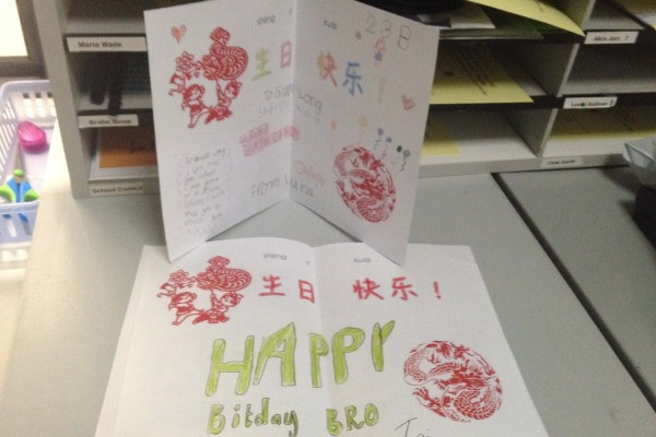 Birthday card for Gum Loong 1